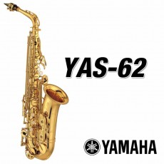야마하 앨토색소폰 62
