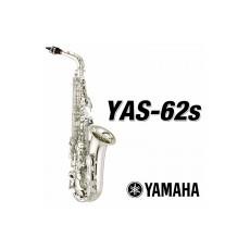 야마하 앨토색소폰 62 S